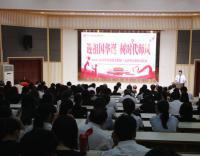 迎祖国华诞  树时代师风 ——我校召开教师节表彰暨青蓝结对大会